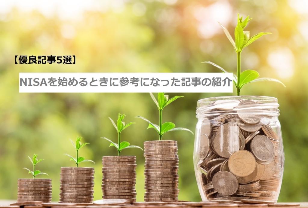 f:id:suke-gawa04:20180716104959j:plain
