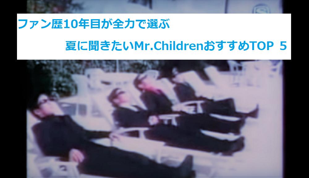 f:id:suke-gawa04:20180722121308p:plain
