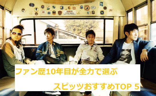 f:id:suke-gawa04:20180729102005p:plain