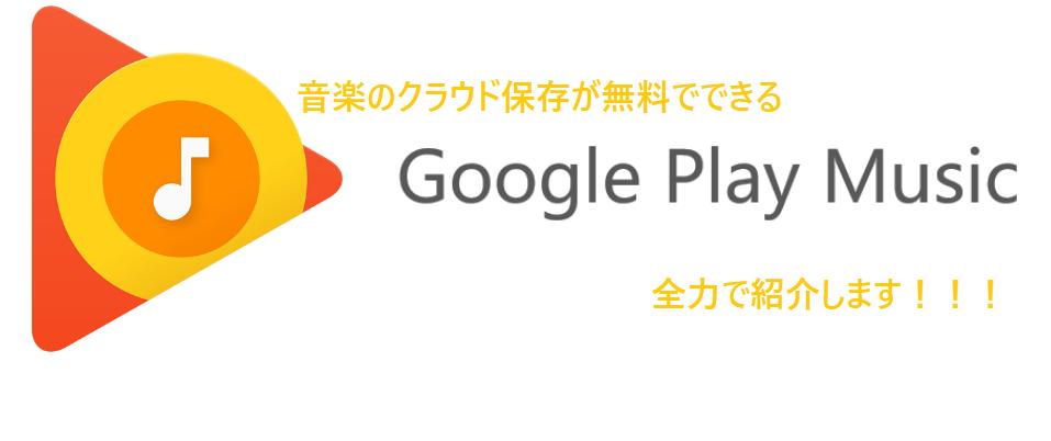 f:id:suke-gawa04:20180807232430p:plain