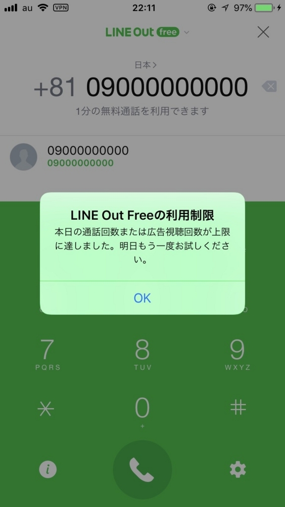 f:id:suke-gawa04:20180808221152j:plain