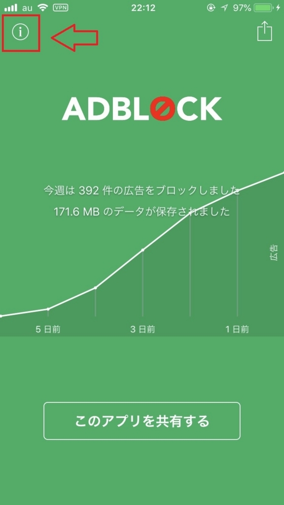 f:id:suke-gawa04:20180808222252j:plain
