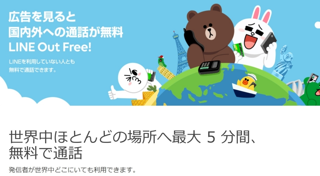 f:id:suke-gawa04:20180811142651j:plain
