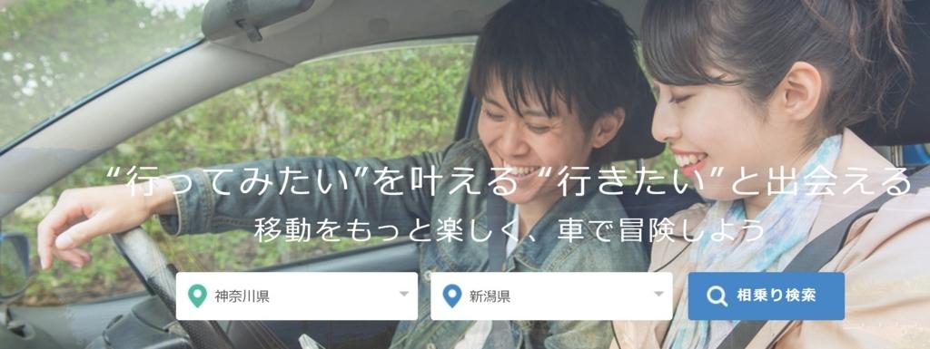 f:id:suke-gawa04:20180811154946j:plain