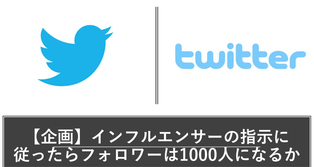 f:id:suke-gawa04:20180820220135p:plain