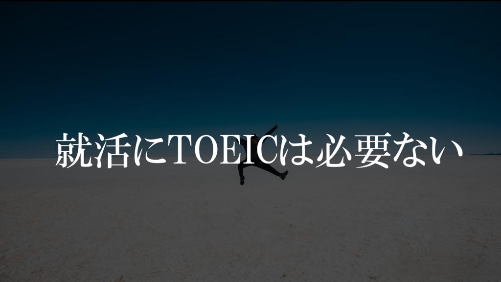 f:id:suke-gawa04:20180905223655p:plain