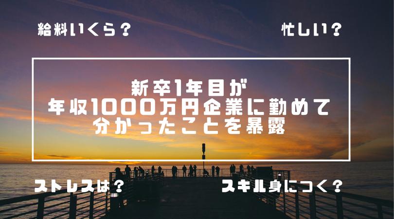 f:id:suke-gawa04:20180909105240p:plain