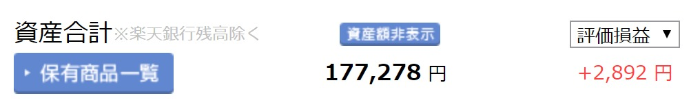 f:id:suke-gawa04:20180916155204j:plain