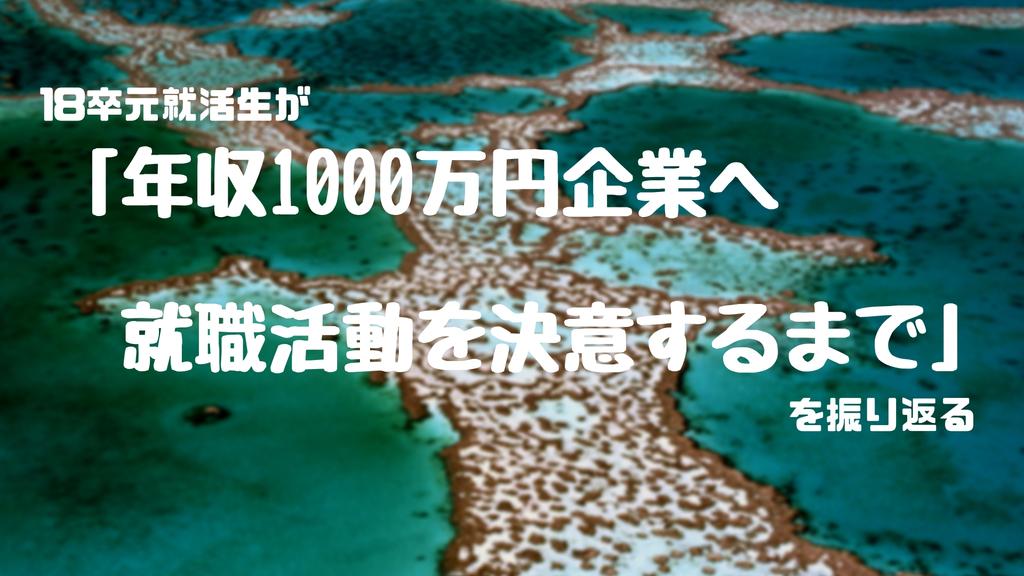 f:id:suke-gawa04:20180924100227j:plain