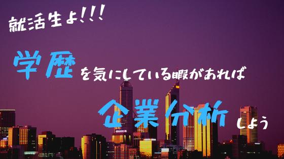 f:id:suke-gawa04:20190310112725p:plain
