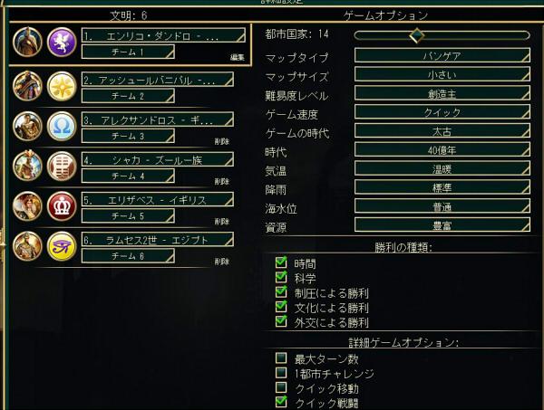 f:id:sukehito2281-2:20160403215840j:plain