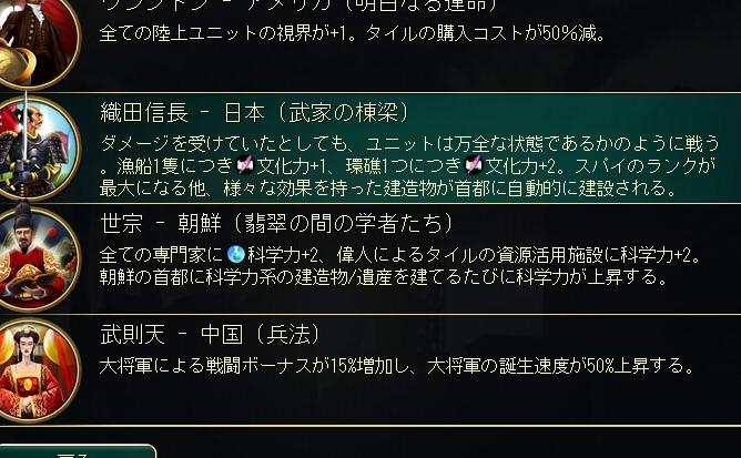 f:id:sukehito2281-2:20160407212223j:plain