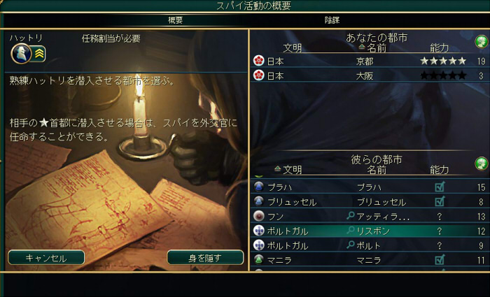 f:id:sukehito2281-2:20160407212225j:plain