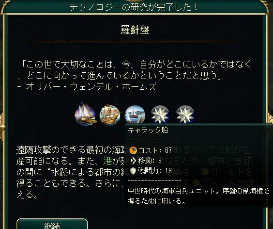 f:id:sukehito2281-2:20160425054137j:plain