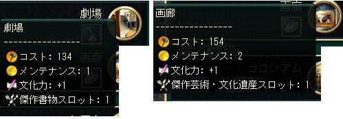 f:id:sukehito2281-2:20160425054140j:plain