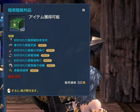 f:id:sukehito2281-2:20160513225516j:plain