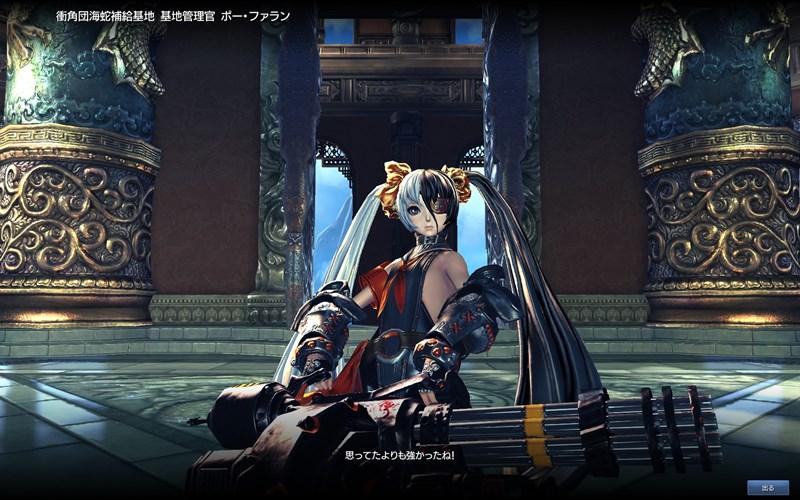 f:id:sukehito2281-2:20160705193139j:plain