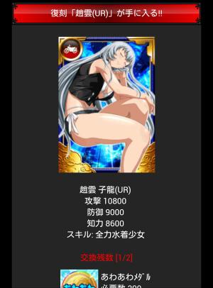 f:id:sukehito2281-2:20160803191004j:plain