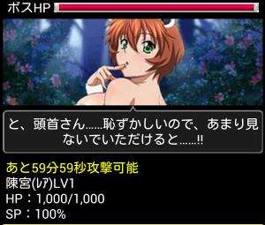 f:id:sukehito2281-2:20160928032636j:plain