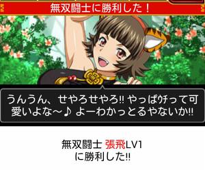 f:id:sukehito2281-2:20160928032637j:plain