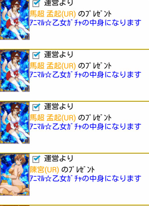 f:id:sukehito2281-2:20160928032638j:plain