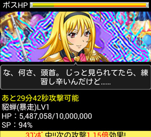 f:id:sukehito2281-2:20160928032644j:plain