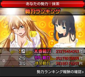 f:id:sukehito2281-2:20160928032650j:plain