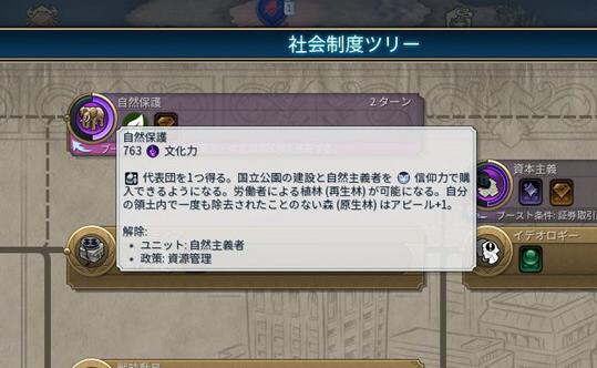 f:id:sukehito2281-2:20161108035731j:plain