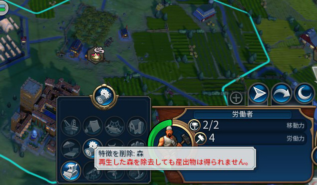 f:id:sukehito2281-2:20161108035732j:plain