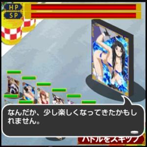f:id:sukehito2281-2:20170105012052j:plain