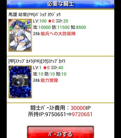f:id:sukehito2281-2:20170105012053j:plain