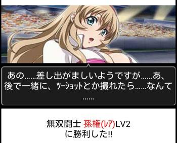 f:id:sukehito2281-2:20170105012056j:plain