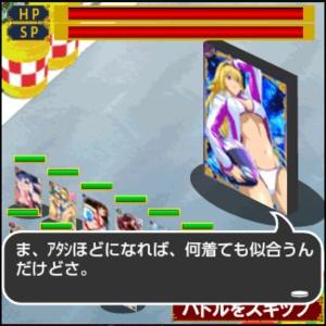 f:id:sukehito2281-2:20170105012100j:plain