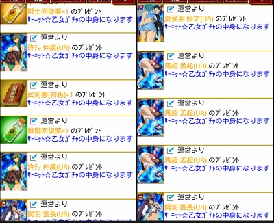 f:id:sukehito2281-2:20170105012102j:plain