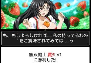f:id:sukehito2281-2:20170110060114j:plain