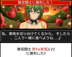 f:id:sukehito2281-2:20170110060118j:plain
