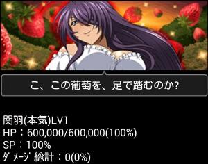 f:id:sukehito2281-2:20170110060120j:plain