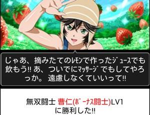 f:id:sukehito2281-2:20170110060121j:plain