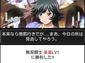 f:id:sukehito2281-2:20170110060125j:plain