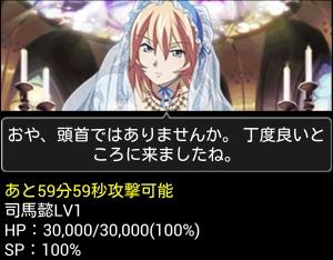 f:id:sukehito2281-2:20170110060126j:plain