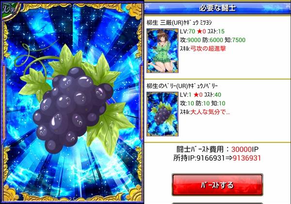 f:id:sukehito2281-2:20170110060128j:plain