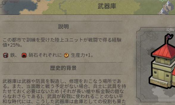 f:id:sukehito2281-2:20170414171851j:plain