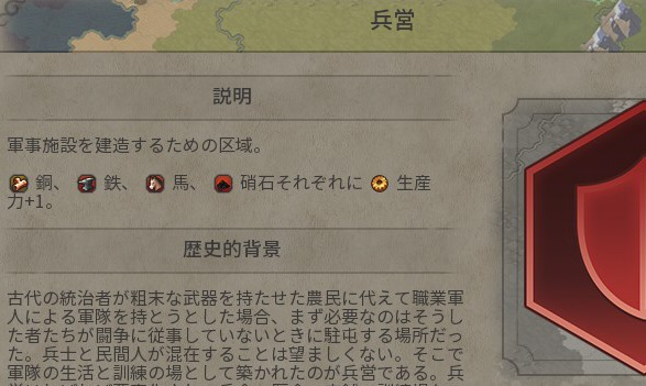 f:id:sukehito2281-2:20170414171852j:plain