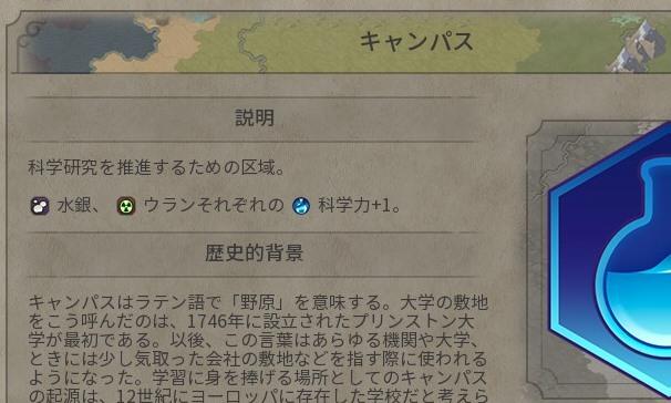 f:id:sukehito2281-2:20170414171853j:plain