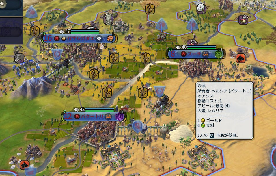 f:id:sukehito2281-2:20170414171854j:plain