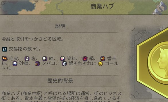 f:id:sukehito2281-2:20170414171855j:plain