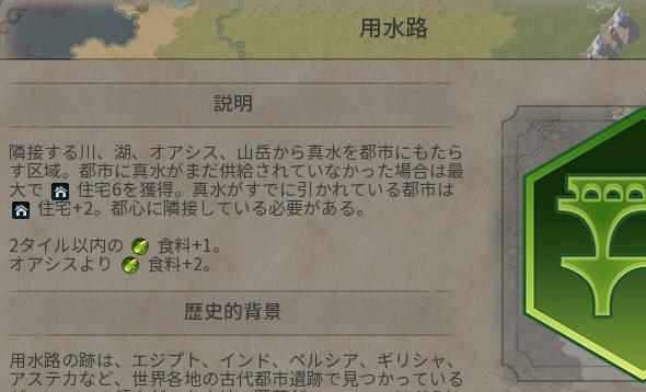 f:id:sukehito2281-2:20170414171858j:plain