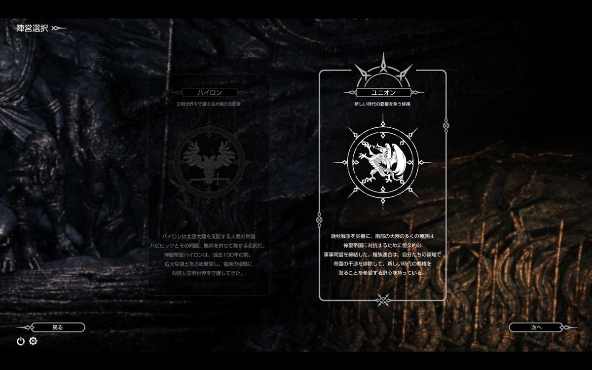 f:id:sukehito2281-2:20170508034414j:plain