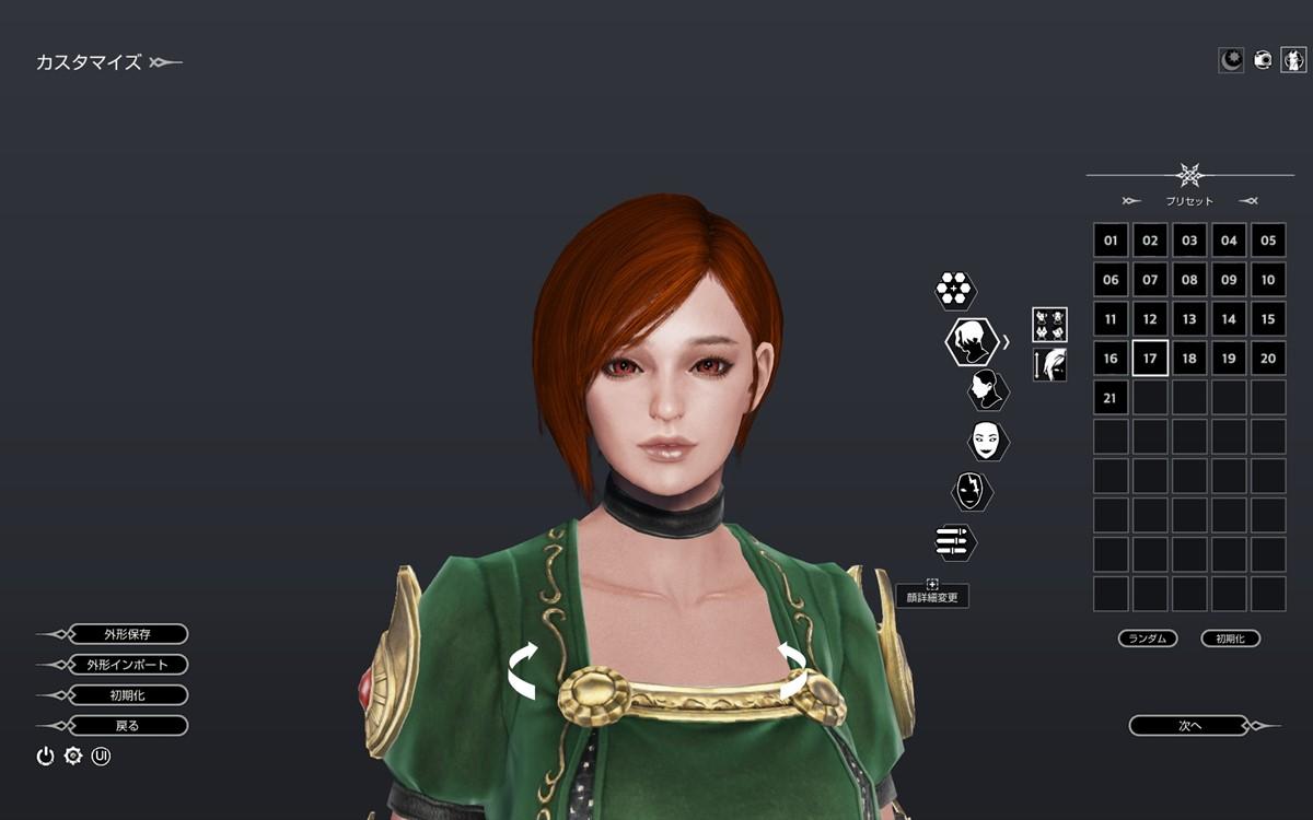 f:id:sukehito2281-2:20170508034418j:plain