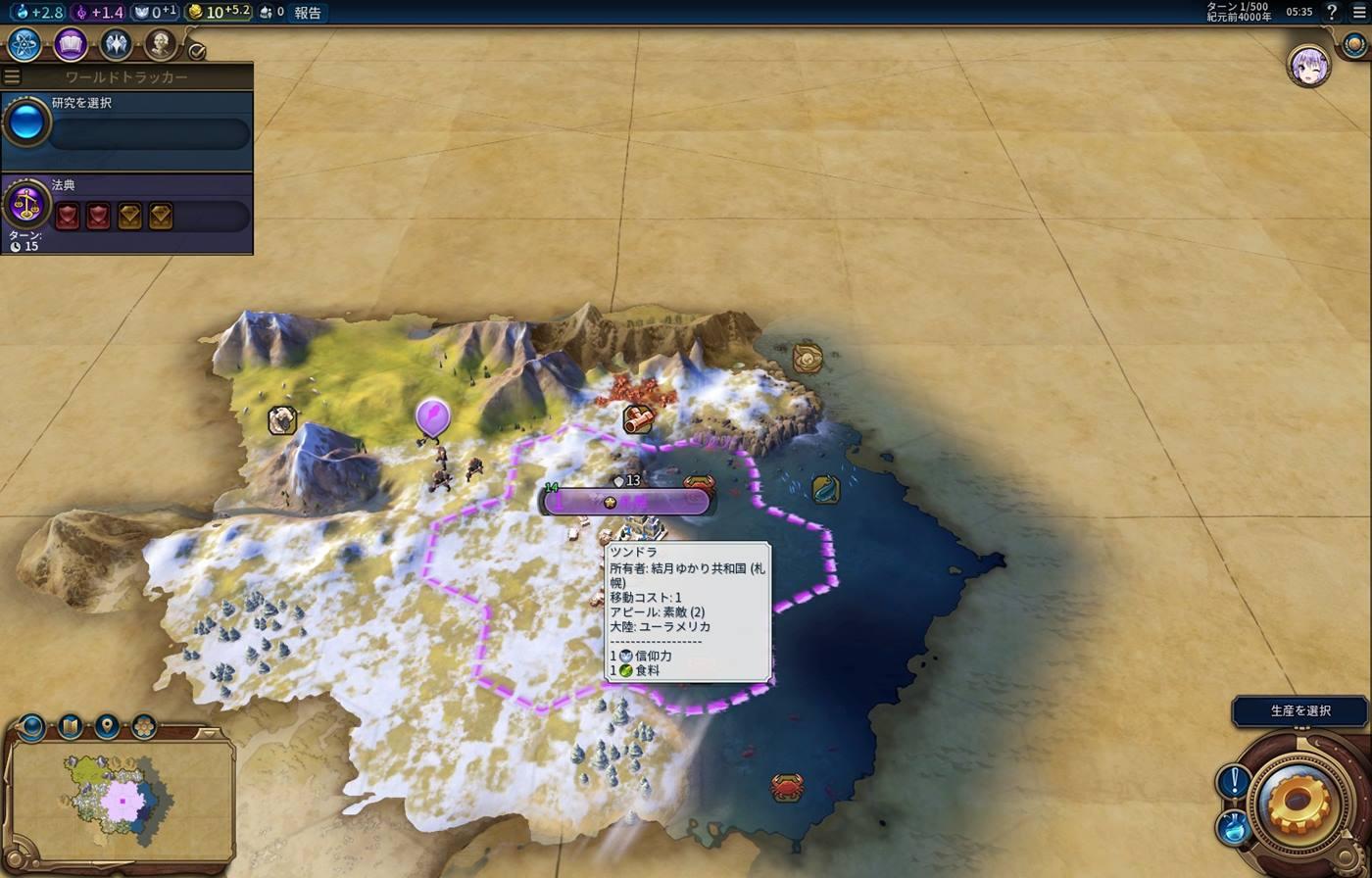 civilization6 mod 結月ゆかり